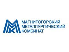 Магнитогорский металлургический комбинат - партнер Евразия Steel Trade