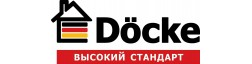 Docke - партнер Евразия Steel Trade